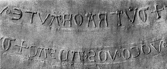 Arensdorfer Glockeninschrift